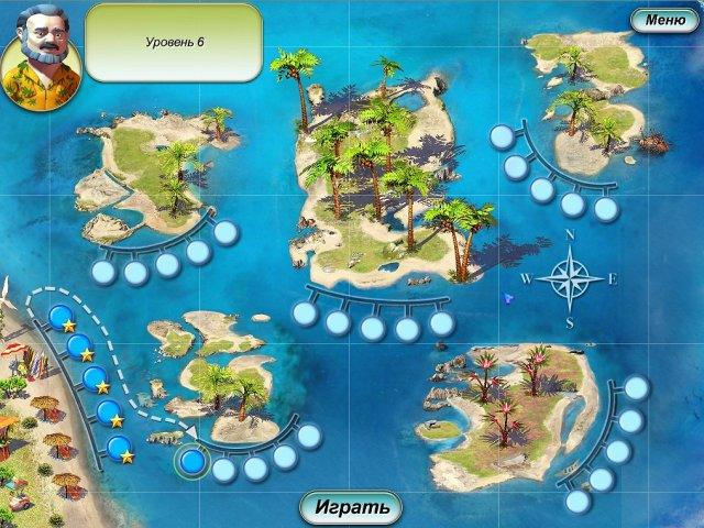 Пляжный рай - screenshot 5