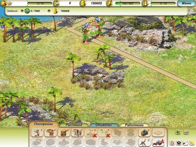 Пляжный рай - screenshot 6