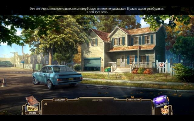 Грани возможного. Избранный. Коллекционное издание - screenshot 4