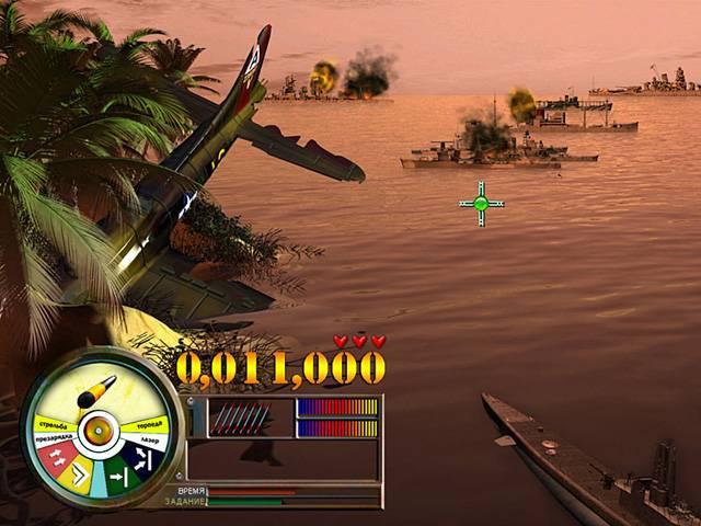 Морской бой. Перл-Харбор - screenshot 1