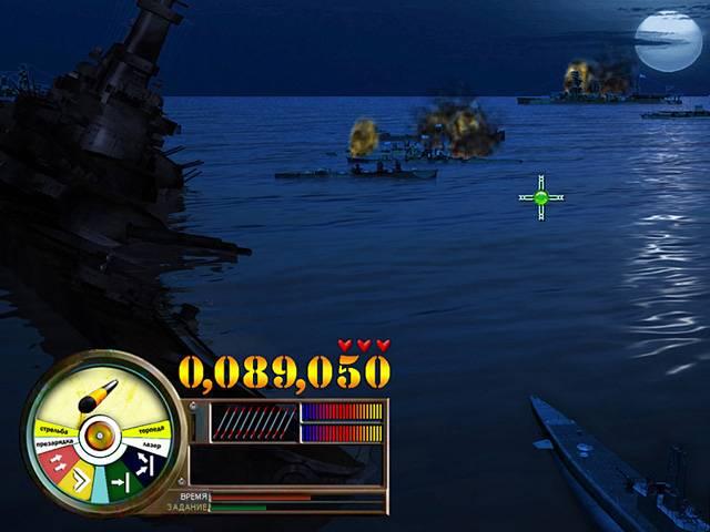 Морской бой. Перл-Харбор - screenshot 2