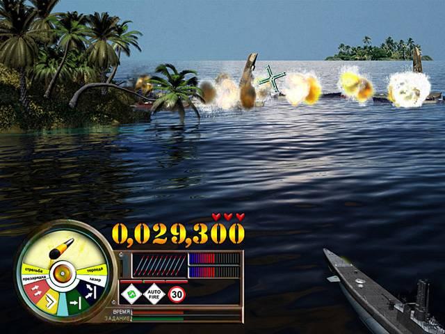 Морской бой. Перл-Харбор - screenshot 4