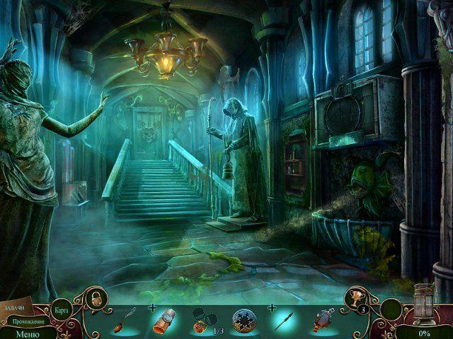 Фантазмат. Озеро скорби. Коллекционное издание - screenshot 3