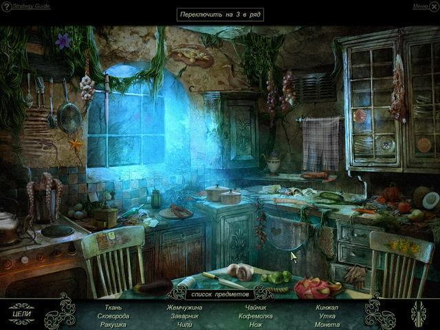 Фантазмат - screenshot 6