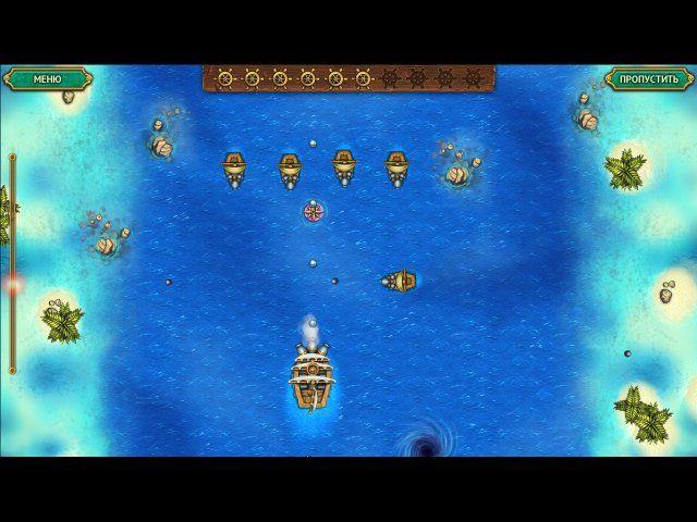 Пиратские хроники. Коллекционное издание - screenshot 6