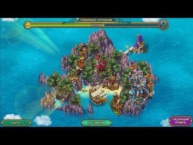 Пиратские хроники - screenshot 5