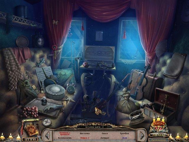 Врата преисподней. Похищенные печати. Коллекционное издание - screenshot 6