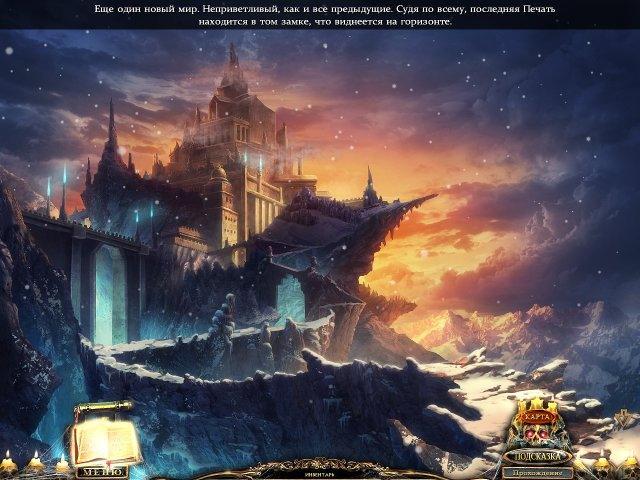 Врата преисподней. Похищенные печати - screenshot 2