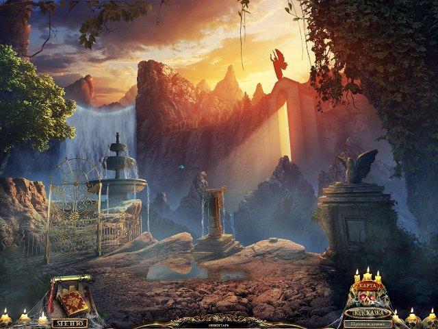 Врата преисподней. Похищенные печати - screenshot 4