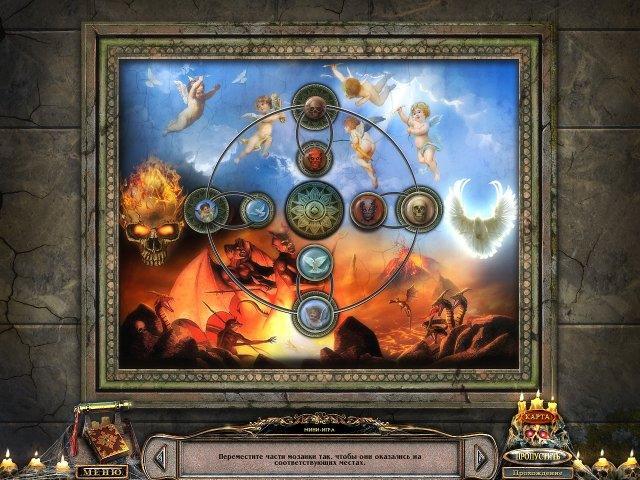 Врата преисподней. Похищенные печати - screenshot 5