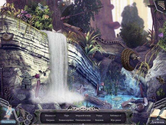 Принцесса Изабелла. Путь наследницы. Коллекционное издание - screenshot 1