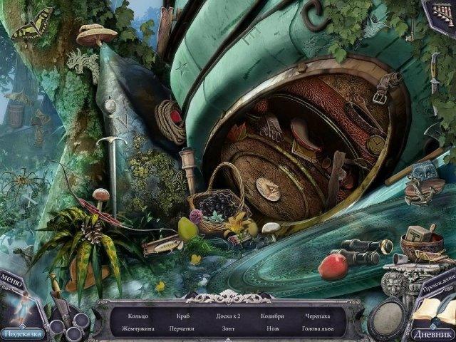 Принцесса Изабелла. Путь наследницы. Коллекционное издание - screenshot 6