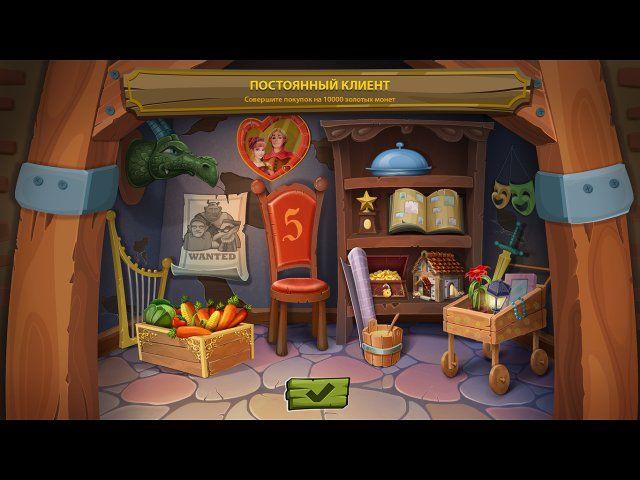 Принцесса таверн. Коллекционное издание - screenshot 4
