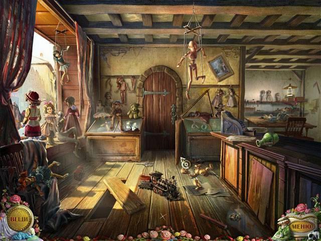 Кукловоды. Похищенные души - screenshot 3
