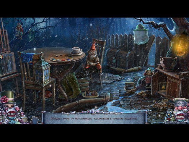 Шоу марионеток. Кровавая Рози. Коллекционное издание - screenshot 2
