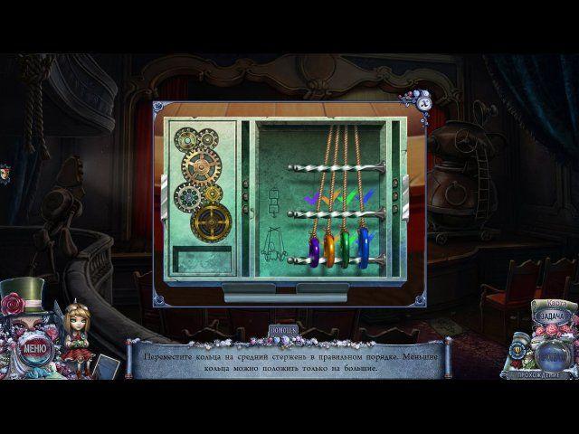 Шоу марионеток. Кровавая Рози. Коллекционное издание - screenshot 4