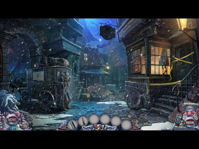 Шоу марионеток. Кровавая Рози. Коллекционное издание - screenshot 5