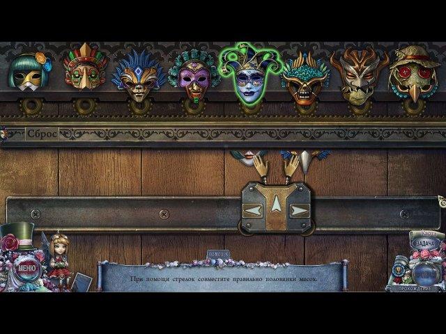 Шоу марионеток. Кровавая Рози - screenshot 3