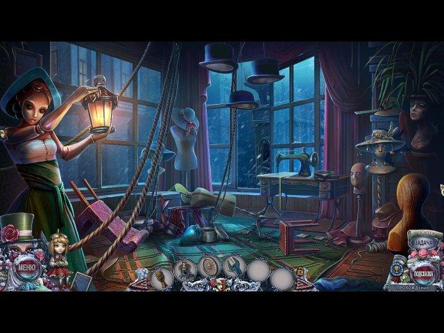 Шоу марионеток. Кровавая Рози - screenshot 4