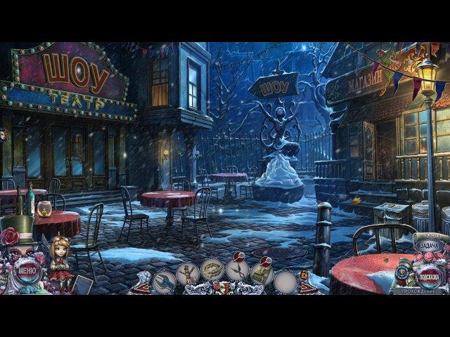 Шоу марионеток. Кровавая Рози - screenshot 6