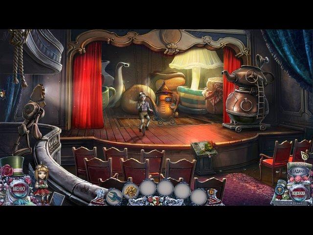 Шоу марионеток. Кровавая Рози - screenshot 7