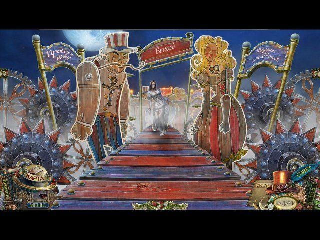 Шоу марионеток. Магия молний. Коллекционное издание - screenshot 1