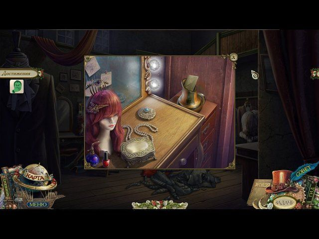 Шоу марионеток. Магия молний. Коллекционное издание - screenshot 3