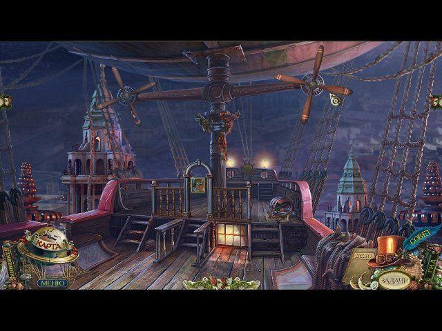 Шоу марионеток. Магия молний. Коллекционное издание - screenshot 5