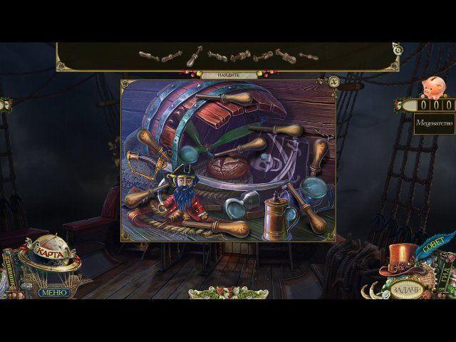Шоу марионеток. Магия молний. Коллекционное издание - screenshot 7