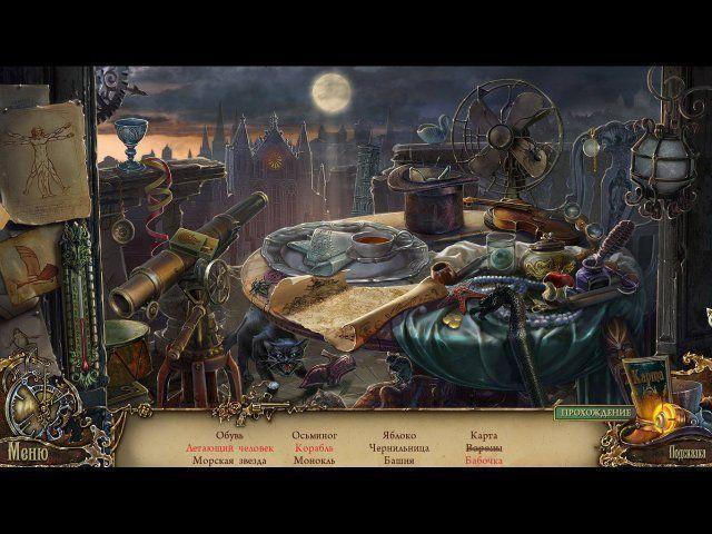 Шоу марионеток. Облик человечности. Коллекционное издание - screenshot 3