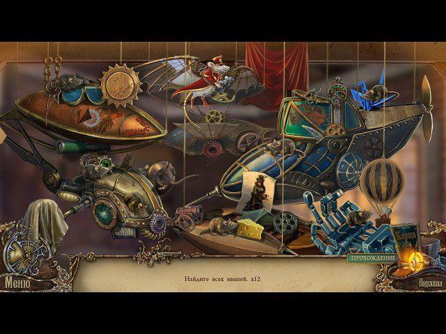 Шоу марионеток. Облик человечности - screenshot 1