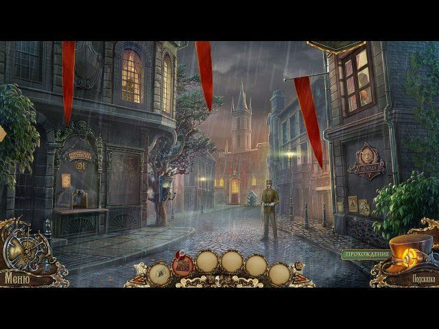 Шоу марионеток. Облик человечности - screenshot 5