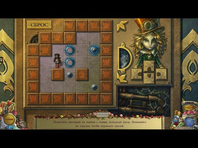 Шоу марионеток. Цена бессмертия. Коллекционное издание - screenshot 5