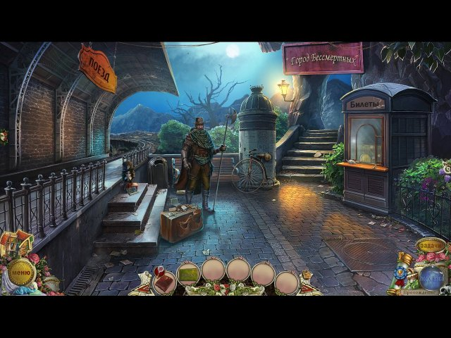Шоу марионеток. Цена бессмертия. Коллекционное издание - screenshot 6