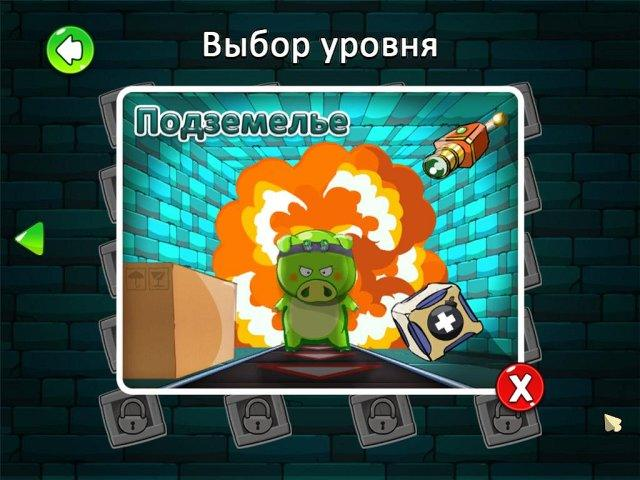 Четыре поросенка и коробка - screenshot 7