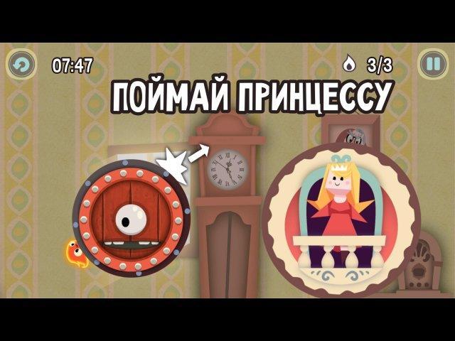 Огонек Прыг-скок - screenshot 6