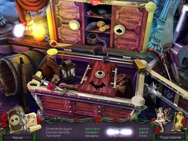 Королевский квест. Темная башня. Коллекционное издание - screenshot 1