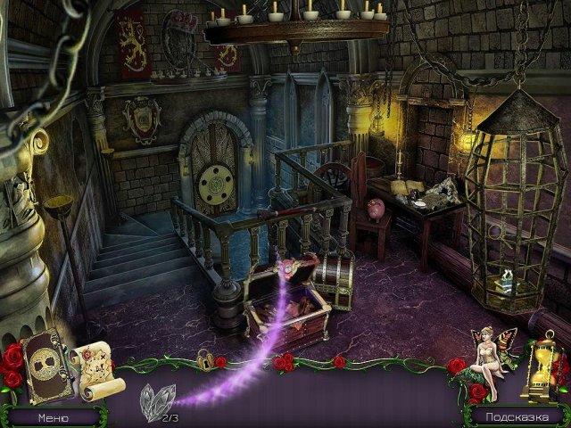Королевский квест. Темная башня. Коллекционное издание - screenshot 2