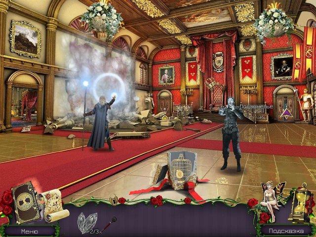 Королевский квест. Темная башня. Коллекционное издание - screenshot 3