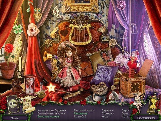 Королевский квест. Темная башня. Коллекционное издание - screenshot 5
