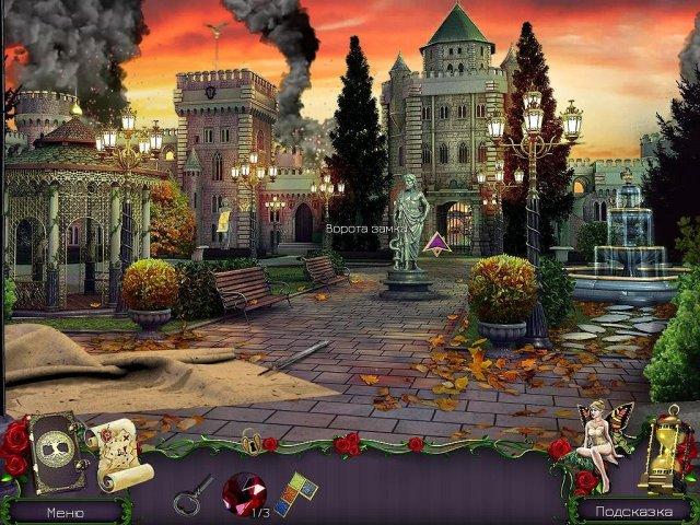 Королевский квест. Темная башня. Коллекционное издание - screenshot 7