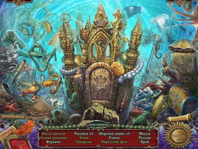 Сказки королевы. Грехи прошлого - screenshot 1