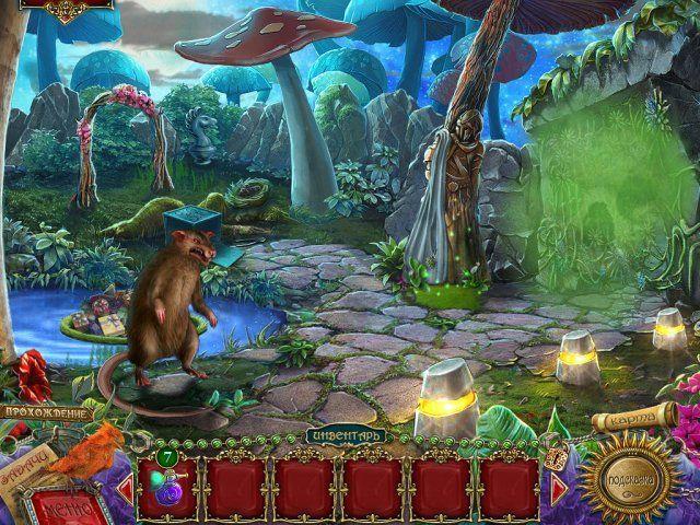 Сказки королевы. Грехи прошлого - screenshot 5