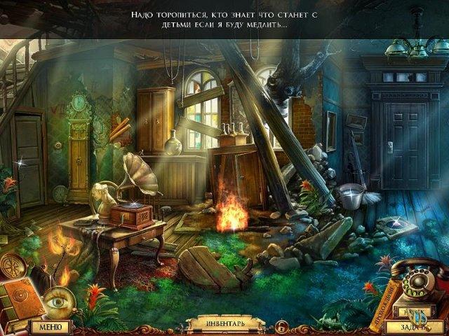Questerium. Зловещая троица. Коллекционное издание - screenshot 2