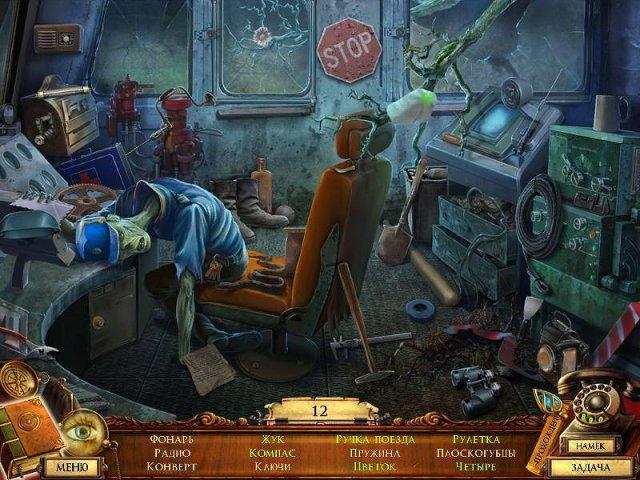 Questerium. Зловещая троица. Коллекционное издание - screenshot 6