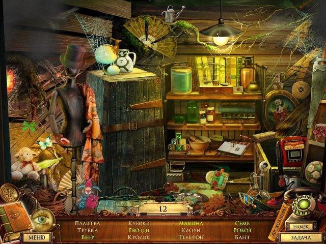 Questerium. Зловещая троица - screenshot 2
