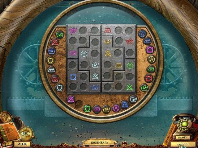 Questerium. Зловещая троица - screenshot 3
