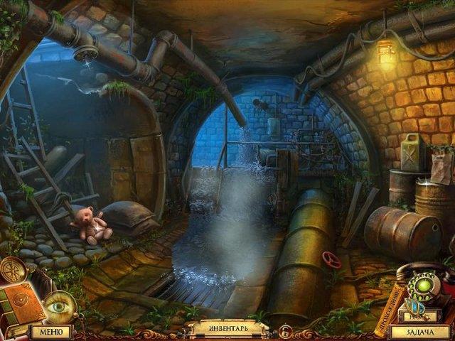 Questerium. Зловещая троица - screenshot 5