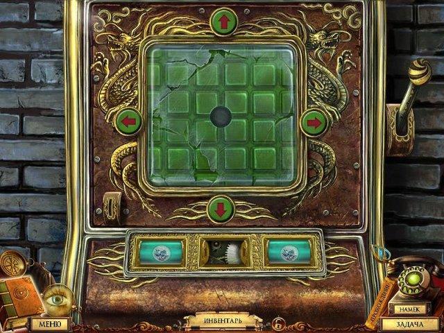 Questerium. Зловещая троица - screenshot 6