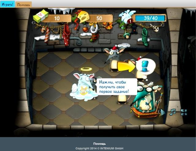 Суперкрысы - screenshot 1
